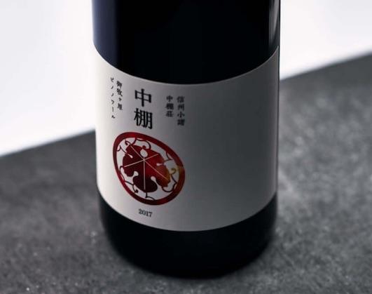 Le vin naturel à la fête au Japon
