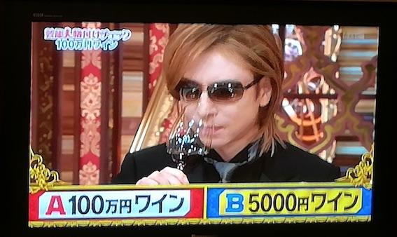 Yoshiki et le vin nature au Japon