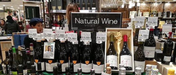 Vins nature au Japon