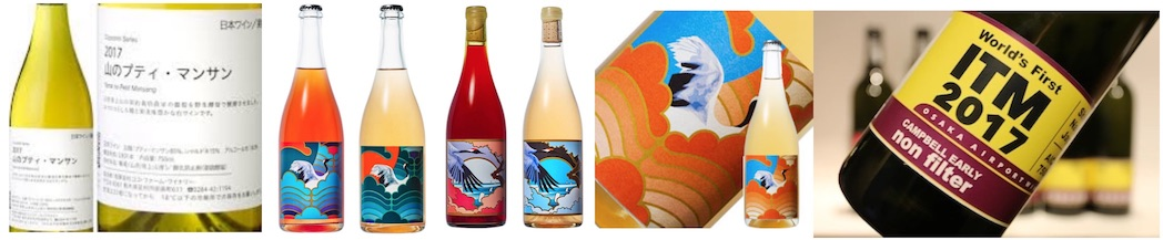 Japanese natural wines, Japan is becoming a producer